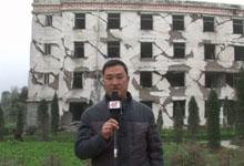 抗震救灾英雄李进东讲述自己的梦想