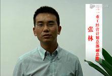 三一重工经营计划部副总监张林为物物交换致辞