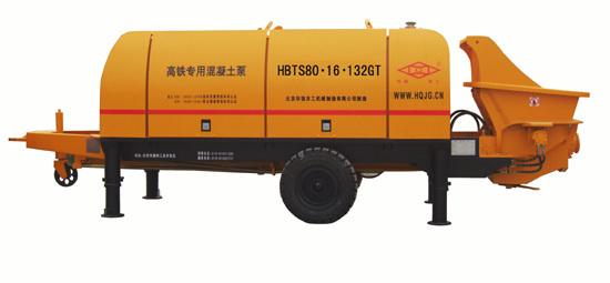 华强京工HBTS80-16-132GT高铁制梁专用混凝土输送泵
