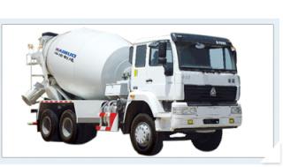 海诺8方HNJ5253GJBC混凝土搅拌运输车