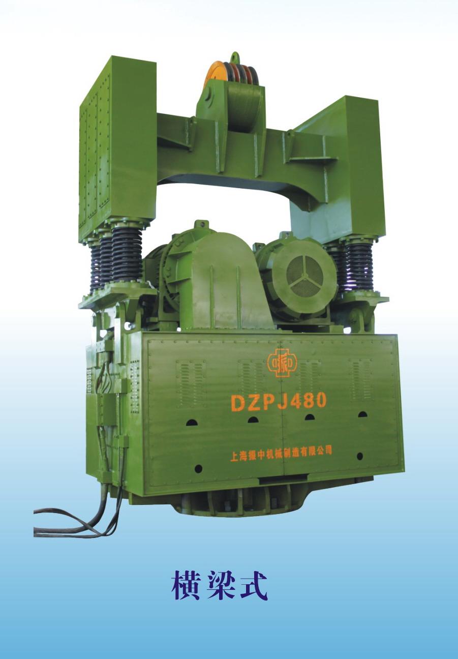 上海振中DZPJ480型无级可控调频调矩振动桩锤-卧式结构高清图 - 外观