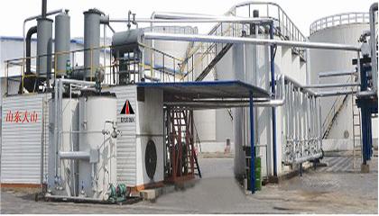 大山路橋DSAXR膠粉改性瀝青SBS改性瀝青和乳化改性瀝青三位一體設備