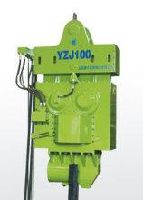 上海振中YZPJ系列液压振动锤高清图 - 外观