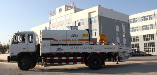 海州HBC110-16-194S混凝土车载泵高清图 - 外观