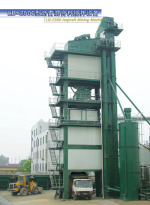 路虹LB2500成品仓下置式沥青搅拌设备