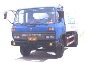 华菱星马AH5102ZYS压缩式垃圾车