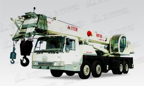 北方交通QY35G(解放)汽车起重机