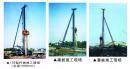 海天路矿125型打桩机 灌桩机高清图 - 外观