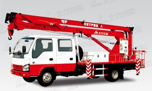 北方交通18米折臂式庆铃高空作业车