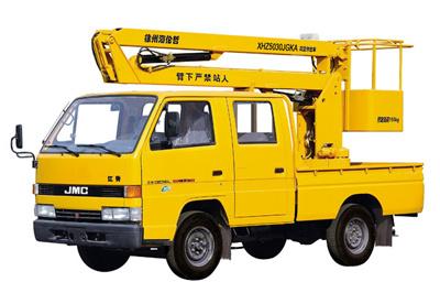 海伦哲XHZ5030JGKA9米折叠臂高空作业车