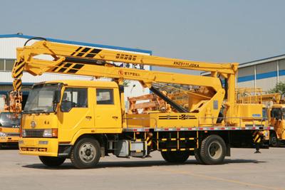 海伦哲XHZ5111JGKA20米折叠臂高空作业车
