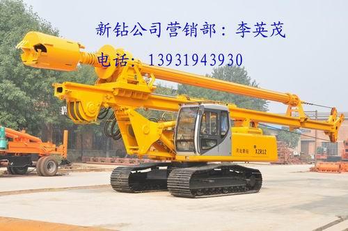 新钻XZ12型旋挖钻机高清图 - 外观