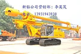 新钻XZ12型旋挖钻机