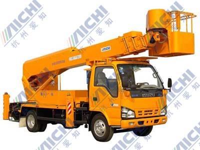 杭州爱知HYL5079JGK伸缩臂式高空作业车