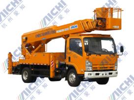 杭州爱知HYL5092JGK伸缩臂式高空作业车