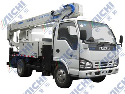 杭州爱知HYL5071JGK伸缩臂式高空作业车