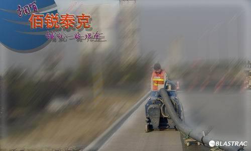 佰锐泰克2-30DS手扶式自行走抛丸机