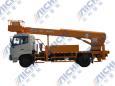 杭州爱知HYL5112JGKB伸缩臂式高空作业车高清图 - 外观