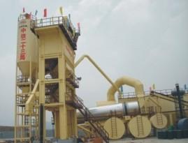 浙江赤道CLB4000型沥青搅拌站