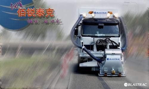 佰锐泰克2-45D手扶式自行走抛丸机