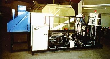凱聯-美國VSS  改性瀝青設備
