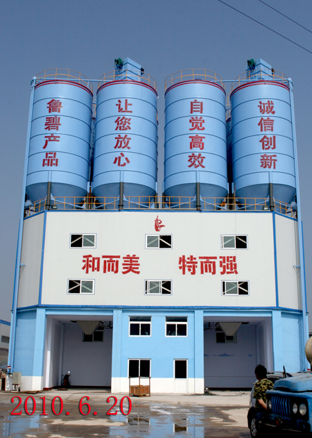 陕西科尼乐>>水泥仓上置式混凝土搅拌站高清图 - 外观