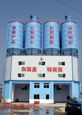 陕西科尼乐>>水泥仓上置式混凝土搅拌站