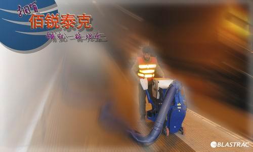 佰锐泰克1-10DS手扶式自行走抛丸机高清图 - 外观