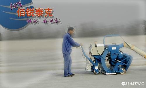 佰锐泰克2-20DT手扶式自行走抛丸机高清图 - 外观