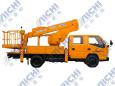 杭州爱知HYL5065JGKA伸缩臂式高空作业车高清图 - 外观