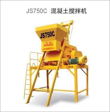 柳工JS750C混凝土搅拌机高清图 - 外观