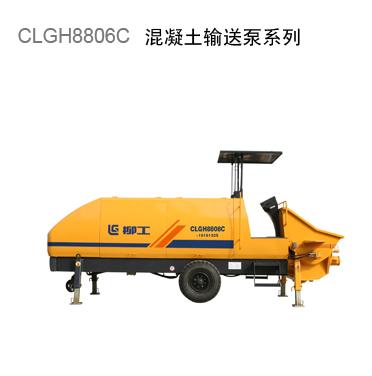 柳工CLGH8806C混凝土输送泵高清图 - 外观