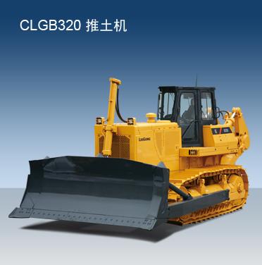 柳工CLGB320推土机高清图 - 外观
