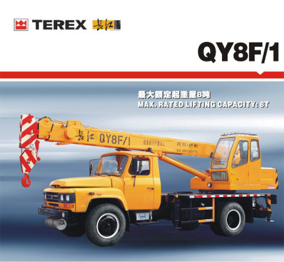 长江QY8F/1起重机