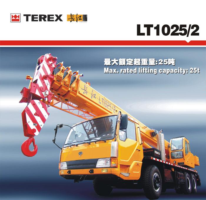 长江LT1025/2起重机高清图 - 外观