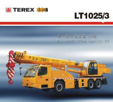 長江LT1025/3起重機
