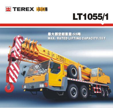 長江LT1055/1起重機