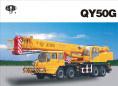 长江QY50G起重机高清图 - 外观