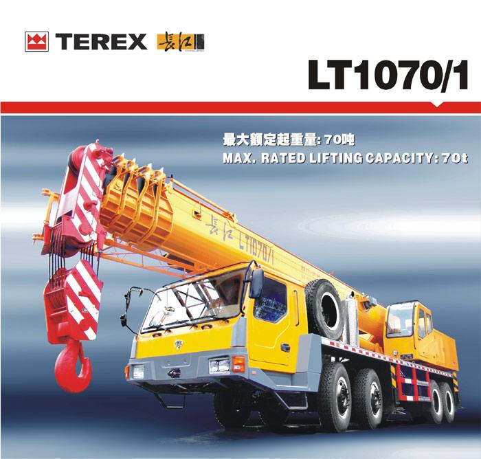 长江LT1070/1起重机高清图 - 外观