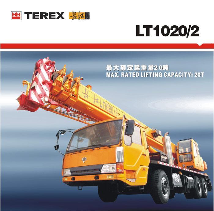 长江LT1020/2起重机高清图 - 外观