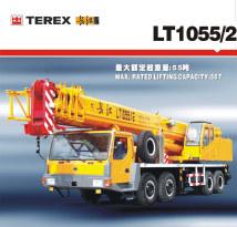 長江LT1055/2起重機