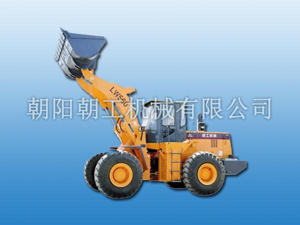 朝工LW560轮式装载机高清图 - 外观