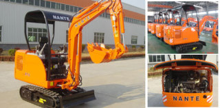 南特NT16全液压履带式挖掘机