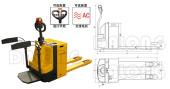 梅獅CBDST半電動液壓托盤搬運車