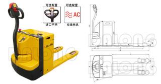梅狮CBDS半电动液压托盘搬运车