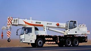 抚挖QY25F全液压汽车起重机