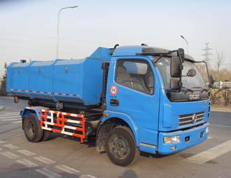 亚洁BQJ5082ZXXE自卸式垃圾车高清图 - 外观