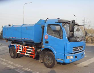 亚洁BQJ5082ZXXE自卸式垃圾车