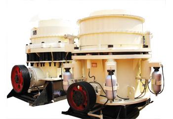 夏洲重工HPC系列液压圆锥破碎机