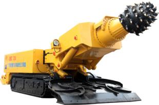 冀中能源EBZ230(A)岩石掘进机